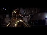 Звездные войны. Эпизод IV: Новая надежда / Star Wars: Episode IV — A New Hope (1977)