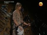 54-я церемония вручения премии «Грэмми» / The 54th Annual Grammy Awards (2012) [www.tvfox.ru]